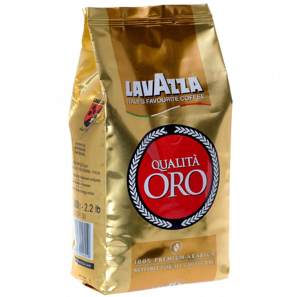 Кофе Lavazza Qualita Oro (1000 г) в зернах