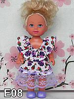 Одежда кукол Симба Еви - платье