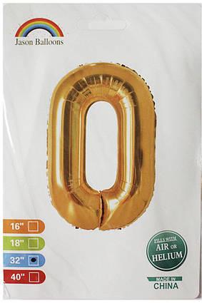 """Шар фольгированный цифра  """" 0 """"золото 70 см  32"""" в индивидуальной упаковке"""