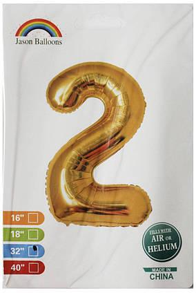 """Шар фольгированный цифра  """" 2 """"золото 70 см  32"""" в индивидуальной упаковке"""