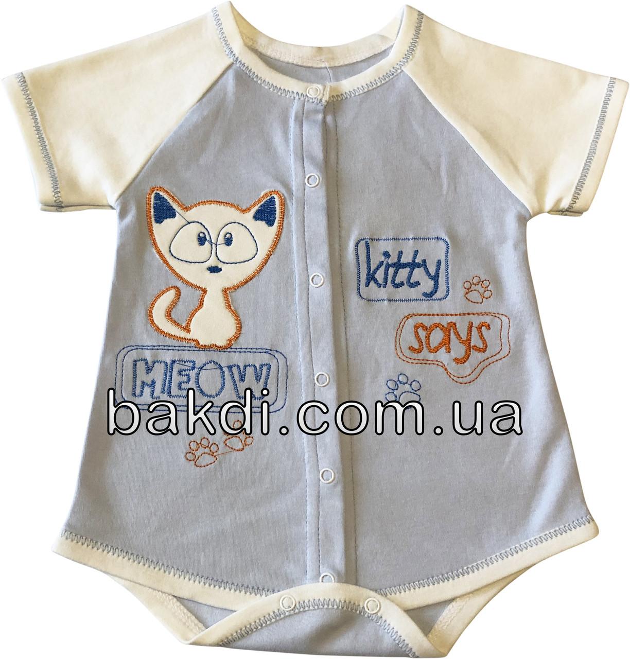 Дитяче літнє боді ріст 56 0-2 міс інтерлок блакитний на хлопчика з коротким рукавом для новонароджених
