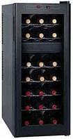Холодильник для вина WS-21C GGG