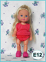 Одежда кукол Симба Еви - купальник