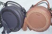 Женские круглые клатчи с кисточкой на цепочке 20*20 см (сливовый, персик)