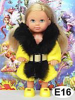 Одежда кукол Симба Еви - шубка