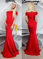 Вечернее платье в пол с открытыми плечами r-31mpl2343