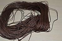 коричневый вощеный хлопковый шнур 1 мм