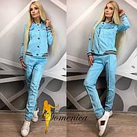 Яркий женский костюм (много расцветок) q-t31mko516