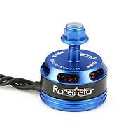 Racerstar Racing Edition 2205 BR2205 2600KV 2-4S Бесколлекторный мотор Темно-синий для 220 250 280 RC Дрон FPV Гонки - 1TopShop