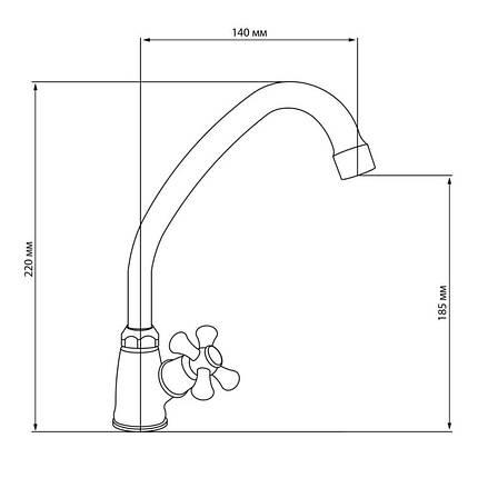 Однокран для кухни GF (CRM)/S- 21-269, фото 2