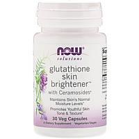 Осветляющее средство для кожи с глутатионом, Glutathione Skin Brightener, Now Foods, 30 капсул