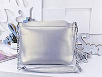 Женская сумка-клатч цвета серебро с играющим переливом, натуральная кожа