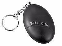 Брелок сирена Bell Tama 120 дБ