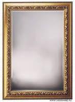Зеркала. Зеркало для дома.Зеркало в раме.Оформление зеркал в багет.