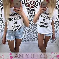 Женская белая футболка с надписью 17mfu100, фото 1