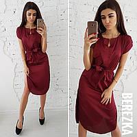 Шелковое платье-рубашка по пояс миди длиной 66mpl1602 350, фото 1
