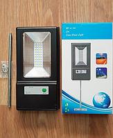Уличный светильник на солнечной батарее, 20Вт