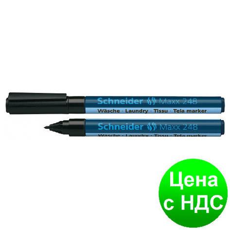 Маркер перманентный для текстиля SCHNEIDER MAXX 248 1,0 мм,черный S72481, фото 2