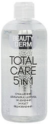 Мицелярная вода  Beauty derm Total Care 5 in 1, 500 мл