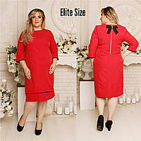 Прямое платье миди большого размера с рукавом 3/4 6mbr994