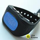 Smart Baby Watch Q50 - детские умные часы с GPS черные, фото 4