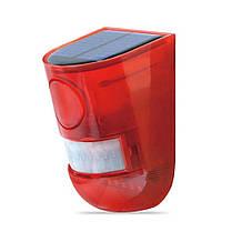 6 LED Солнечная Сигнализация Красный Лампа Движение Датчик Предупредительный звуковой сигнал Водонепроницаемы для Сад Заводских складов - 1TopShop, фото 3