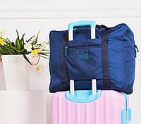 Запасная складная дорожная сумка Faroot для Чемодана Синий