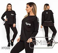Спортивный женский костюм большого размера с лосинами FMX9326, фото 1
