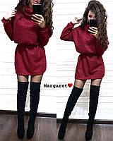 Свободное ангоровое платье с люрексом и высокой горловиной 8mpl2054, фото 1