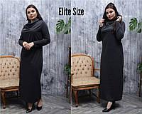 Длинное прямое платье в больших размерах с капюшоном 6mbr1184