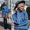 Вязаный теплый женский свитер с горловиной 14mds479