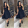 Черное платье с пышной юбкой и сеткой 73mpl2112