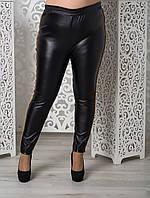 Кожаные женские лосины в больших размерах с лампасами 10mbr1199