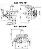 Регулятор давления газа Tartarini R/72