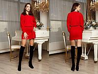 Ангорвое платье на запах свободного кроя 31mpl2206, фото 1
