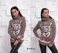 Женский свитер с рисунком и высоким горлом 55mds489, фото 1