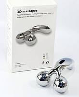 Массажер для тела и лица 3D Massager ZL-206