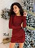 Платье из люрекса с пайеткой 36mpl2239