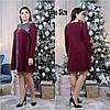 Платье-трапеция в больших размерах с люрексом 6mbr1233