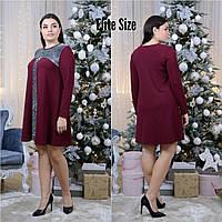 Платье-трапеция в больших размерах с люрексом 6mbr1233, фото 1