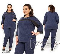 Женский брючный костюм в больших размерах с кофтой fmz0601, фото 1