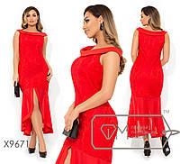 Длинное платье с шифоном в больших размерах X9671