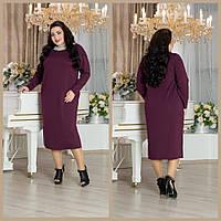 Платье прямое миди в больших размерах с декором 10mbr1283