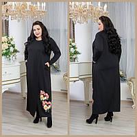 Длинное свободное платье в больших размерах с декором 10mbr1284