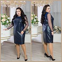 Кожаное прямое платье в больших размерах с рукавами из сетки 10mbr1285