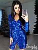 Платье в пайетку на запах с длинным рукавом 66mpl2331