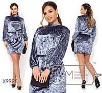 Бархатное платье большого размера с поясом и рукавами-фонариками X9928