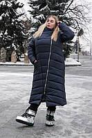 Женское плащевое Женские пальто батал с капюшоном длинное 10mbr1311, фото 1