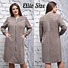 Ангоровое прямое платье с молнией спереди в больших размерах 6mbr1346