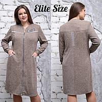 Ангоровое прямое платье с молнией спереди в больших размерах 6mbr1346, фото 1